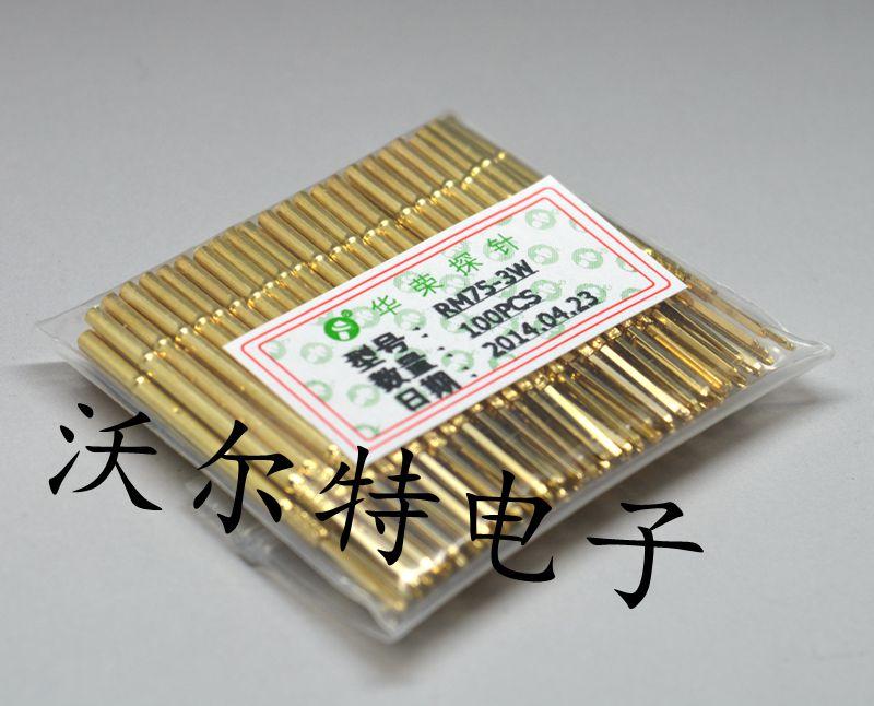 Huarong needle probe sleeve PM75-3W1.3mm needle tube RM75-3W thimble PM75 needle sleeve