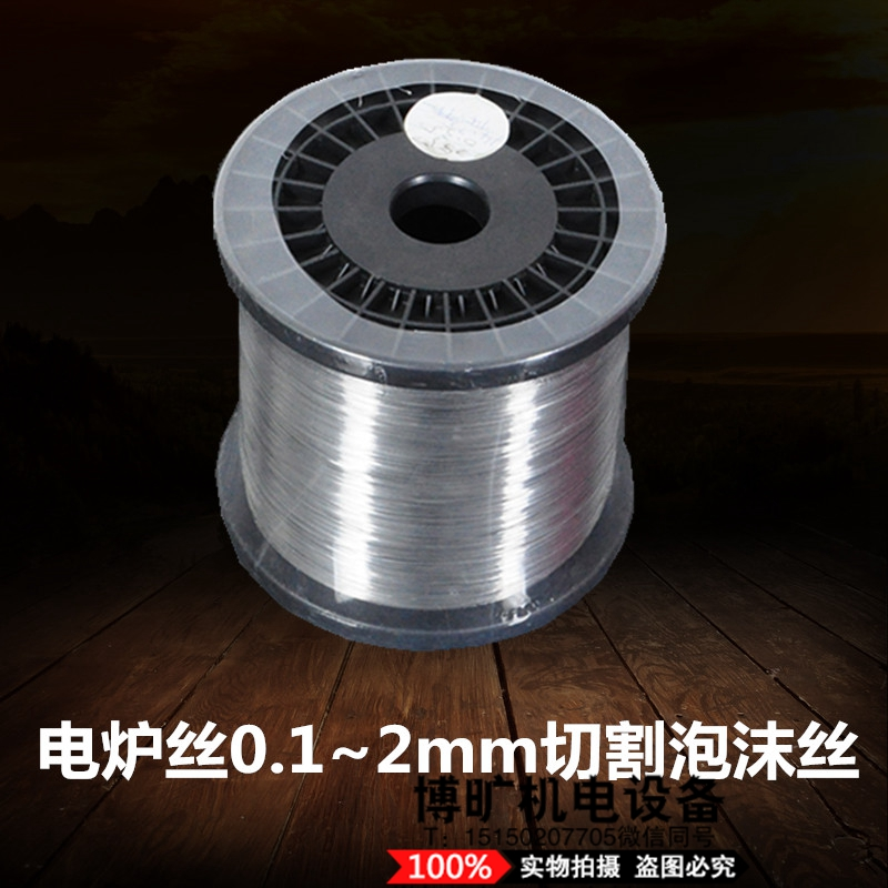 เครื่องปิดผนึกและตัดลวดความร้อนเส้นลวดความร้อนเตากลมลวดตัดโฟมลวด 2 มม. 0.1 ~ ~ ~ ~ ~ ~ ~