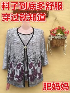 中年女装妈妈夏装高档中袖加肥加大假两件套新款韩版上衣肥婆衫吸