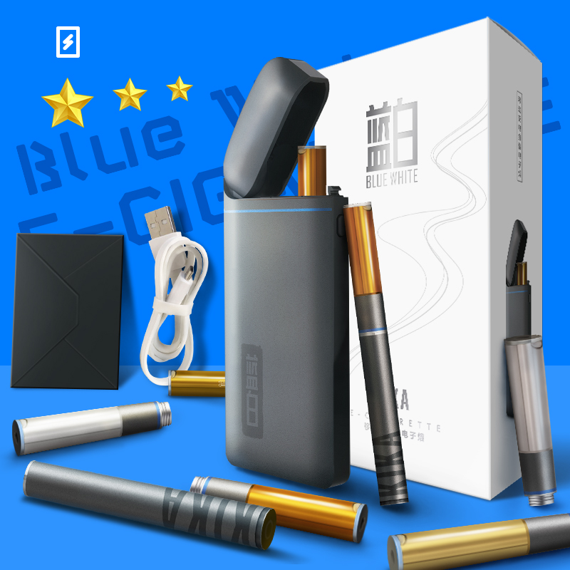 синий и белый моделирование электронных сигарет Аутентичные костюмы KIKA зарядки ящик разобщенной большой смог бросить курить сигареты керамики основной паровой