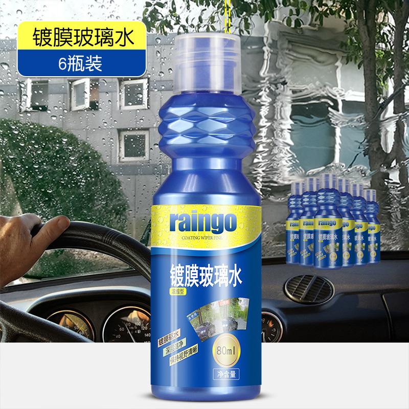 Concentrated automobile coated glass water truck with glass wiper, fine rain, fine cleaning, cleaning detergent and cleaning agent