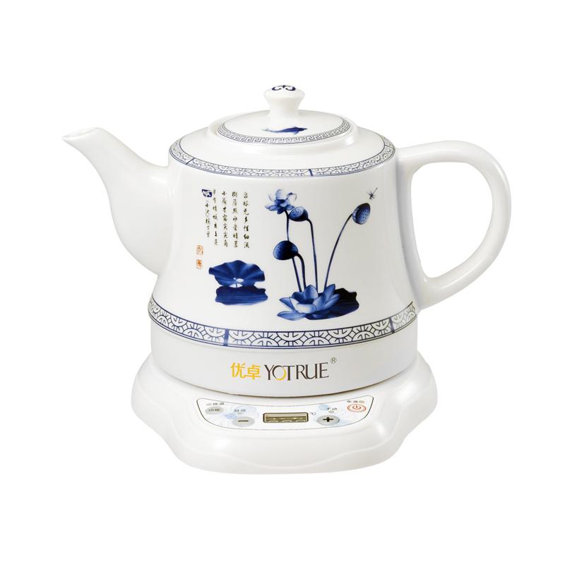 La ciudad cubierta de cerámica y porcelana abierto inteligente hervidores de agua, calefacción domésticos en té