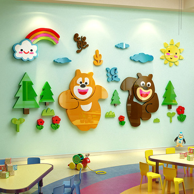 3D Wall Stickers Bear infested stickers children's room kindergarten wall decoration cartoon wall stickers