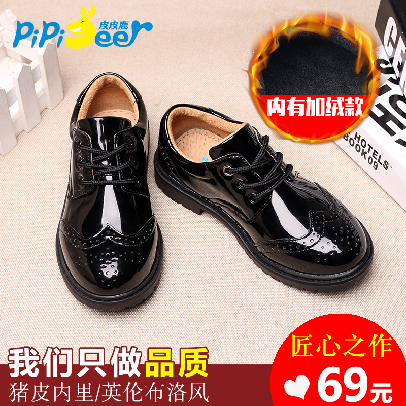 男童小皮鞋秋季新款2