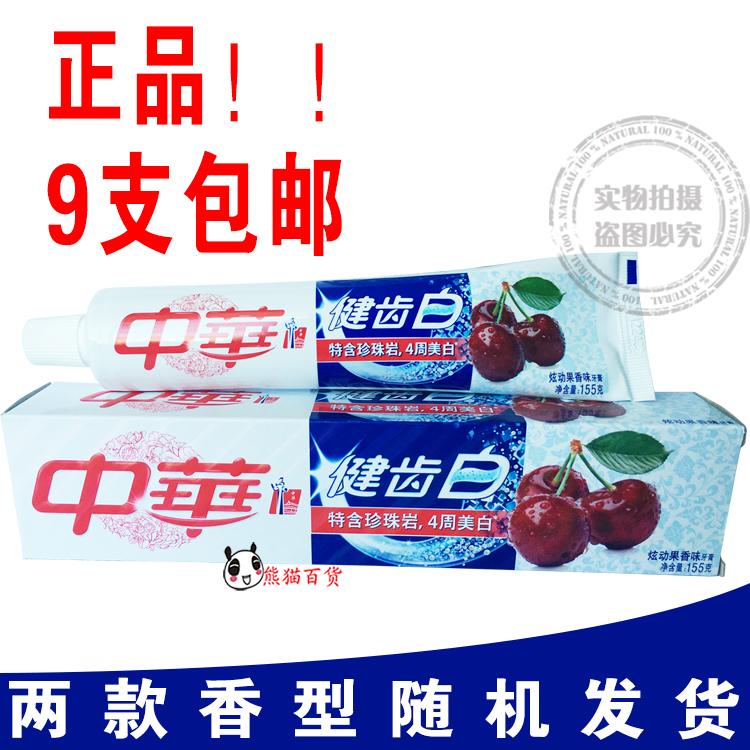 IL Pacchetto di sostegno cinese Bianca posta 9 Denti dentifricio alla Menta / 155g Aroma di Frutta contenenti fluoro Formula Vera Perla Sale di Calcio