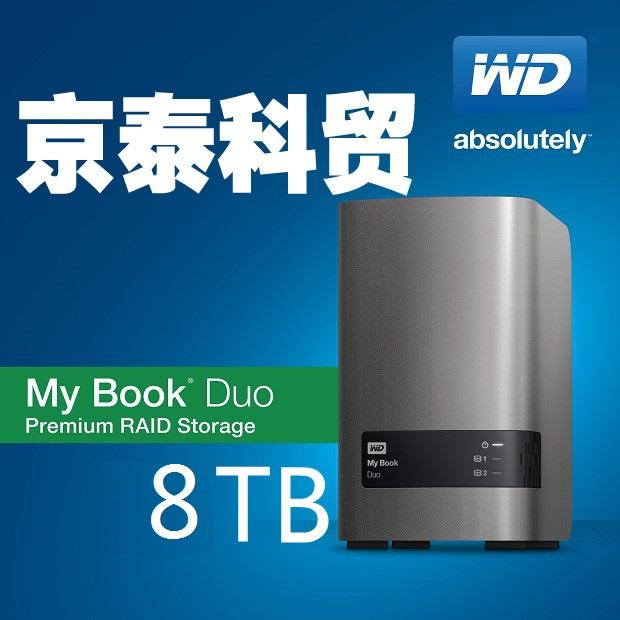 Im Westen MyBookDuo8TBUSB3.0 WD/ Daten raid - 8t rote scheibe mobile festplatte