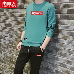 南极人新款男士卫衣长袖t恤圆领韩版男学生秋季套装帅气时尚潮流