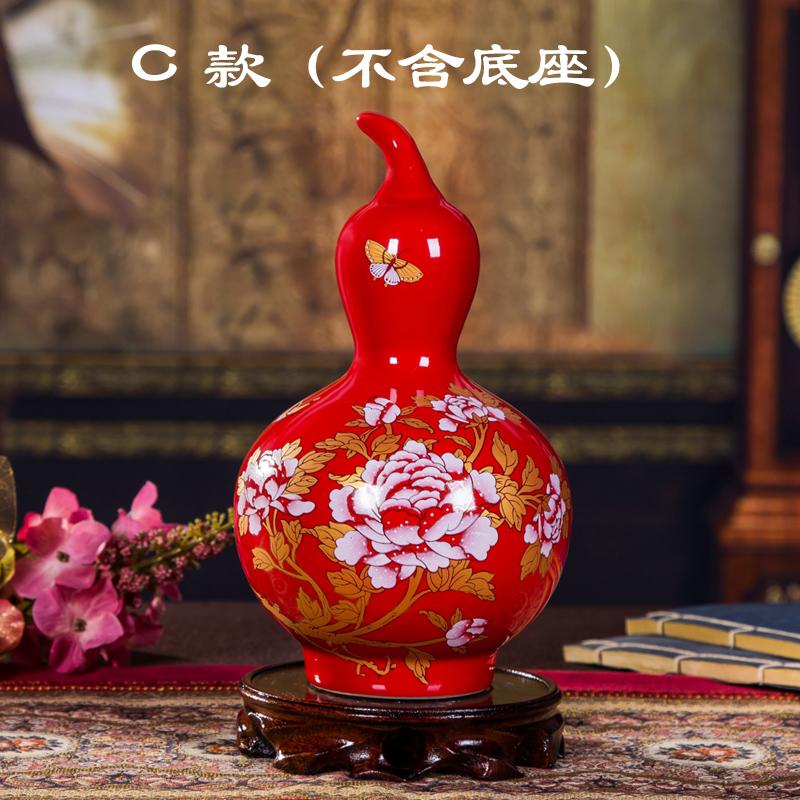 景泰藍 葫蘆瓶瓷器擺件富貴蛋陶瓷民族紅牡丹花蛋福蛋花瓶客廳裝飾品