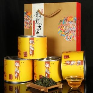 福建安溪清香型铁观音茶叶高山乌龙茶铁罐装中秋送礼茶新茶288g