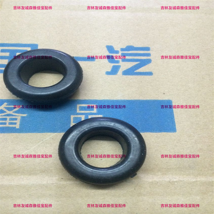 Rod bushing rubber sleeve lateral rod rubber mat liner original accessories balance liner liner after FAW Xenia