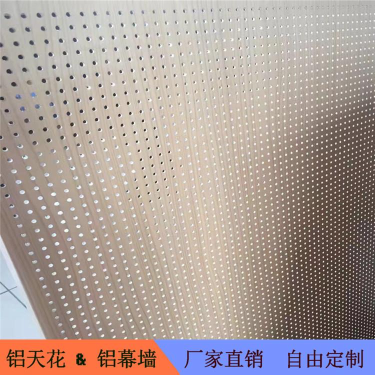 Personalizar el micro de chapa de aluminio y aluminio perforado la pared interior del techo especial al aire libre y placas decorativas de la viruela
