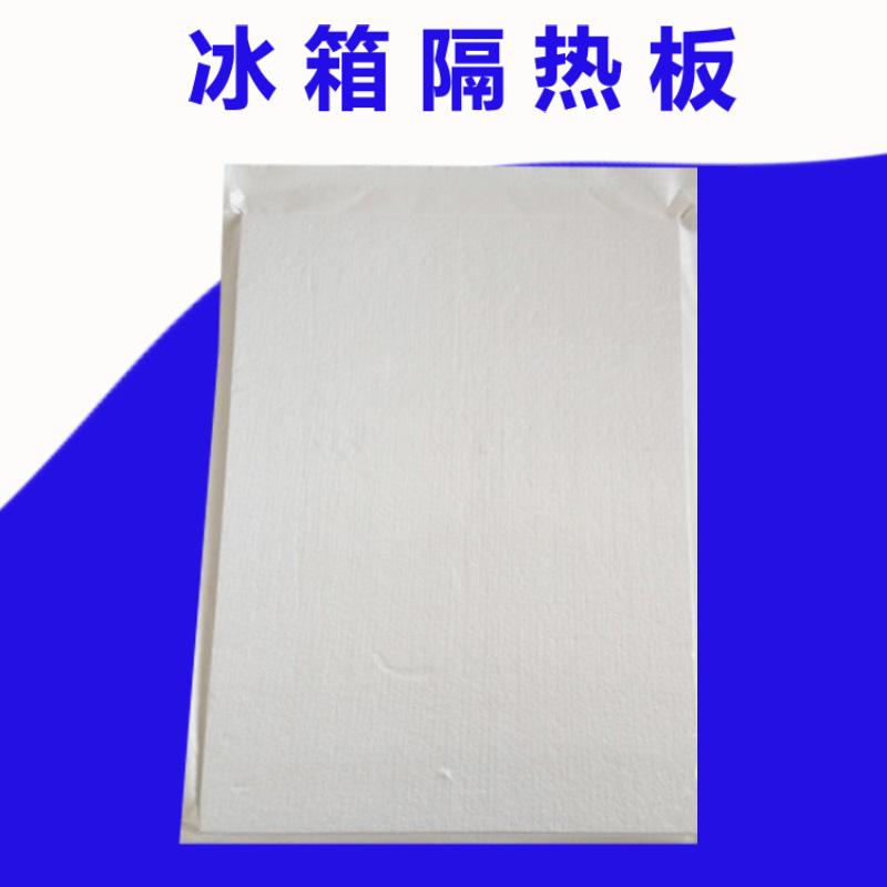 La cuisine de sole de réfrigérateur congélateur résistant à des panneaux d'isolation contre le feu de plaque d'isolation thermique ignifuge à haute température de la plaque d'isolation thermique de la cuisine de réfrigérateur