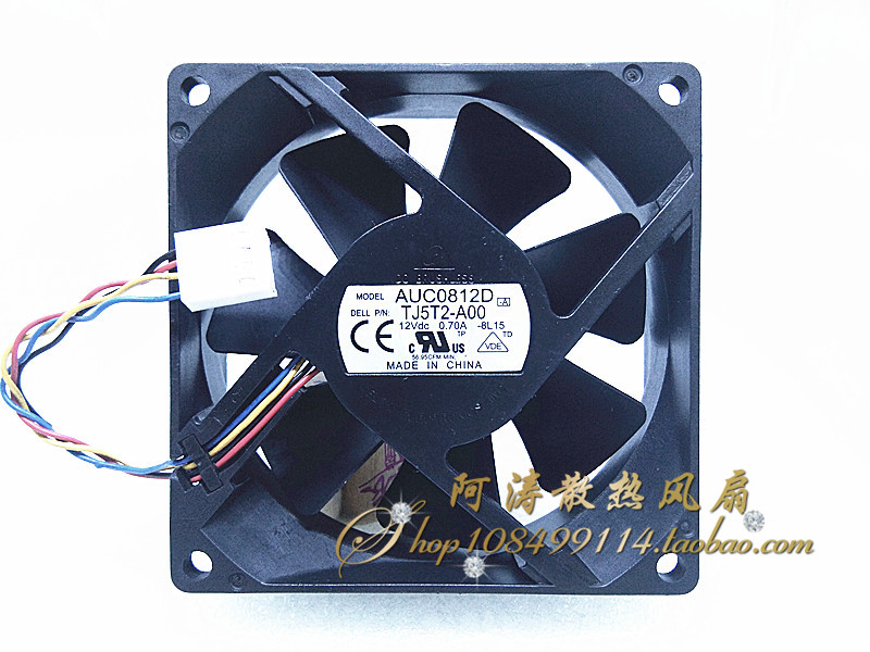 1VVH1-A00 오리지날 台达 12V8cm4 라인 pwmCPU 팬 8025AUC0812D-AJ75 비