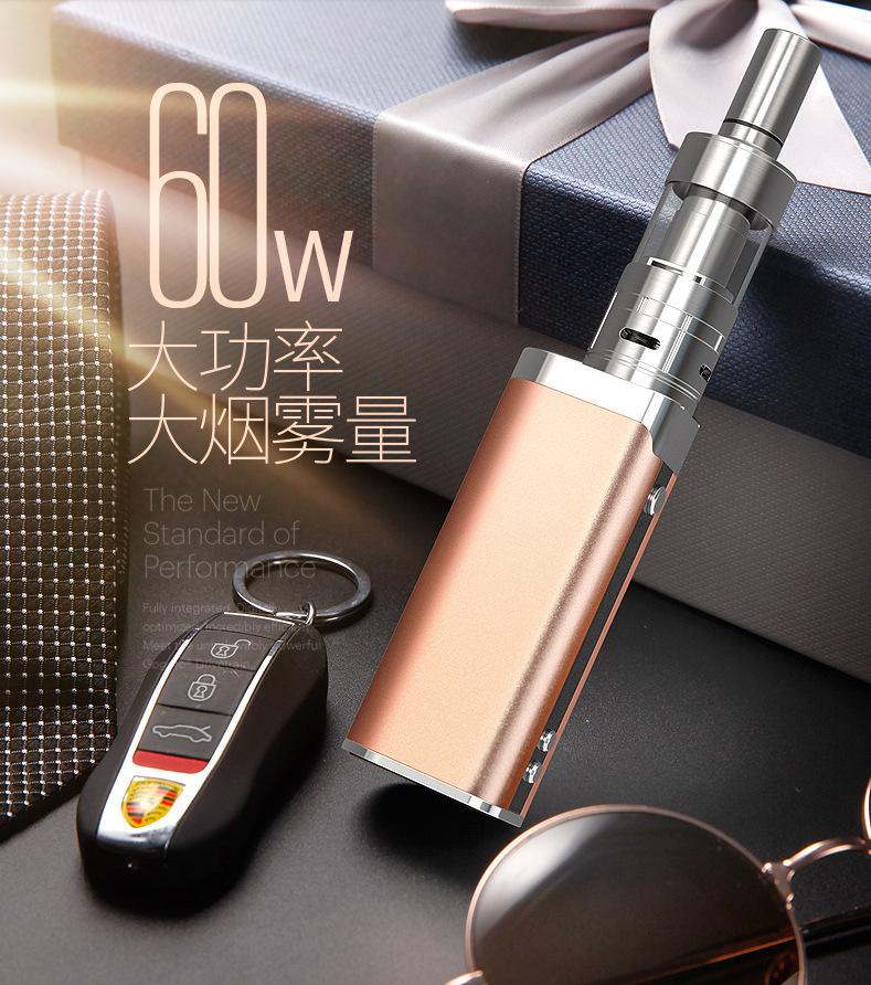электронная сигарета костюм первоначального подлинного новый 30W60W регулируемый коробки растяжение мощности ограничения подачи пять бутылок масло