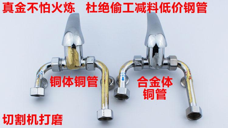 Kupfer, elektrische warmwasserbereiter DAS ventil Ming angebrachten schalter dusche General Teile der vermischung von kalten und warmen Wasser wasserhahn