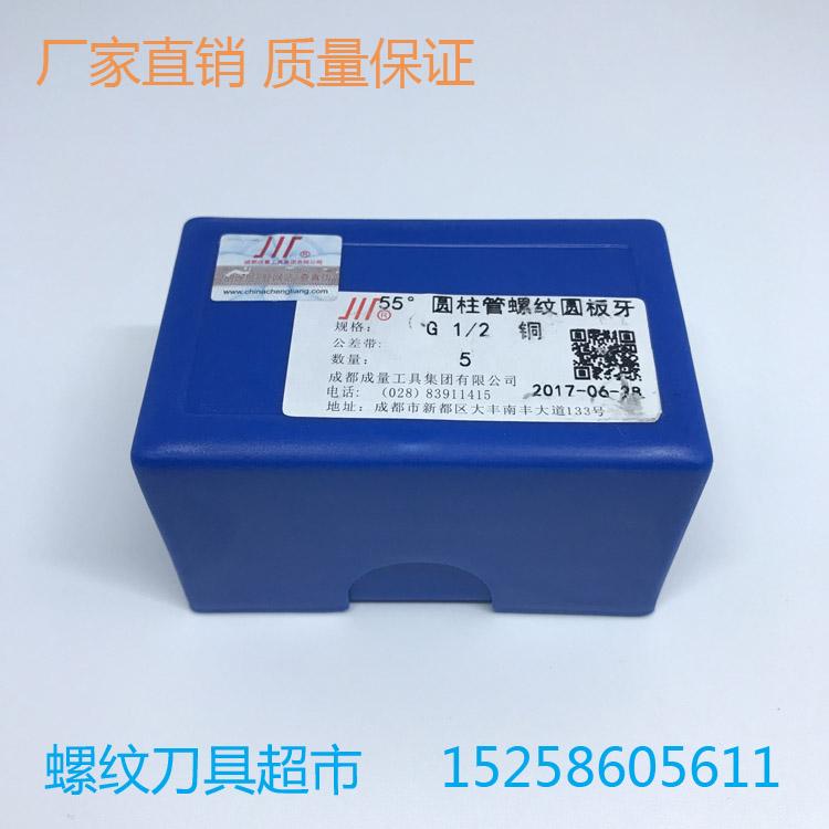 A quantidade de polegadas Tubo Tubo cilíndrico de 55 Graus, die die G1/8G1/4G3/8G1/2G1 FIO de Cobre