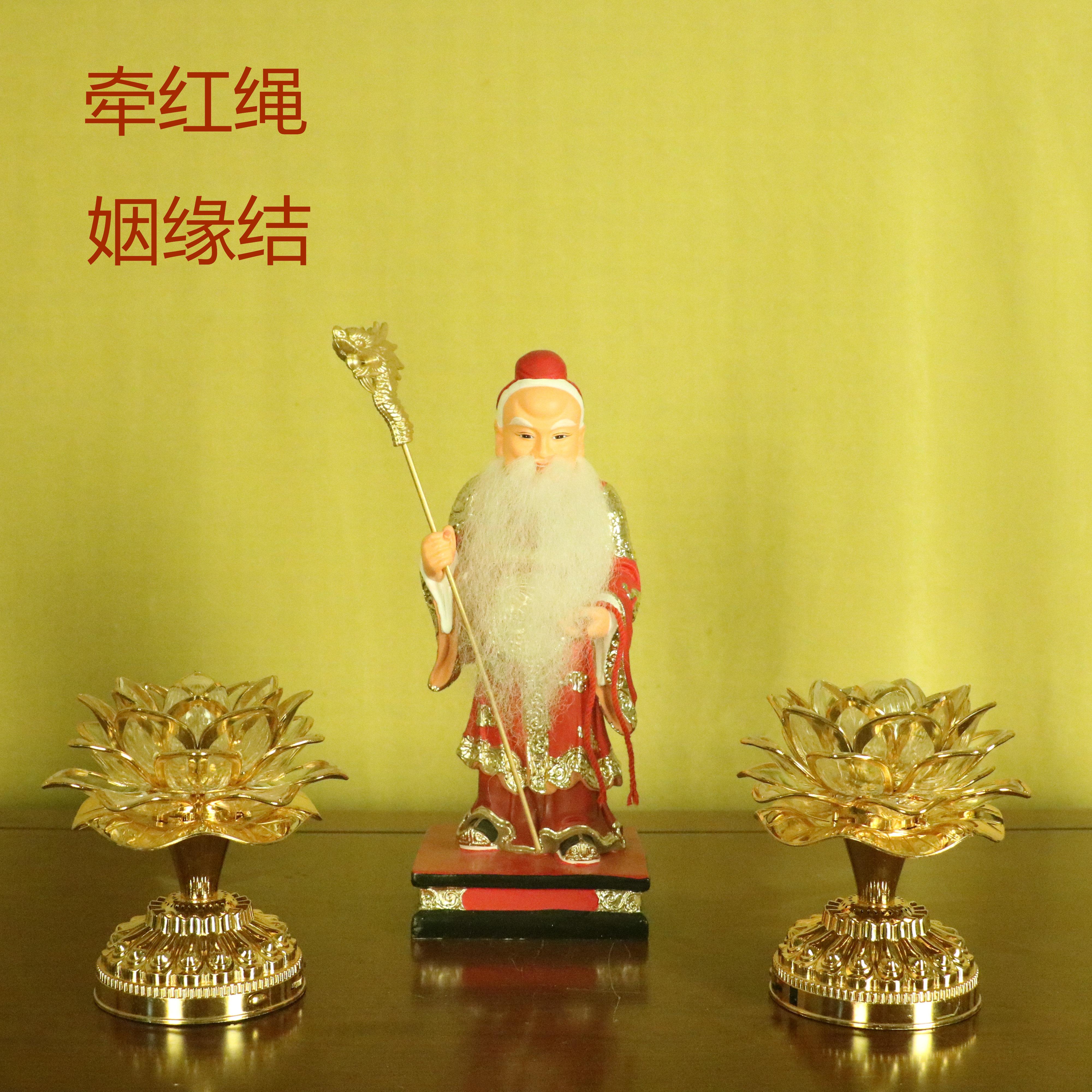 12寸樹脂月老神像顯靈牽姻緣紅線做媒結婚工藝品擺件廠家直銷