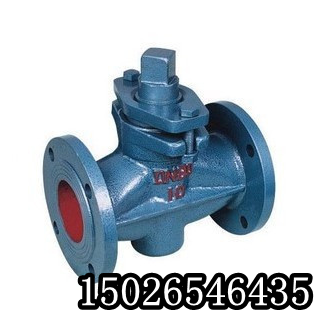 Shanghai Shanghai X43W-10 cast iron flanged plug valve / two way plug valve DN200/8 inch