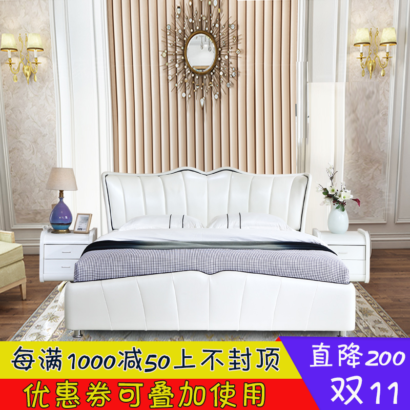 What makes the master bedroom bed leather bed double bed 1.8 meters /1.5 meters large-sized apartment storage bed leather art bed