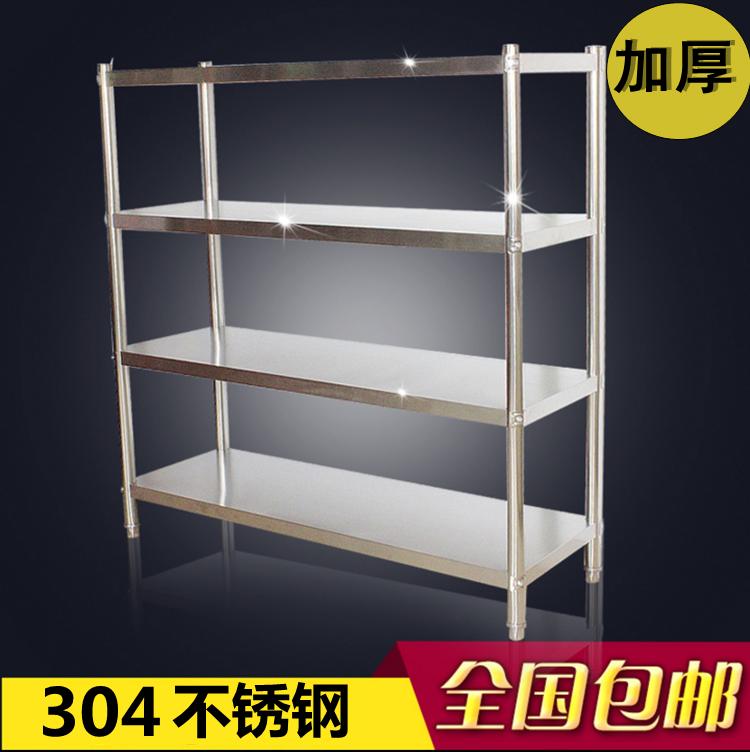 304 stainless steel shelf, 4 layer thickening floor rack, hotel, kitchen, hotel microwave oven storage rack customized