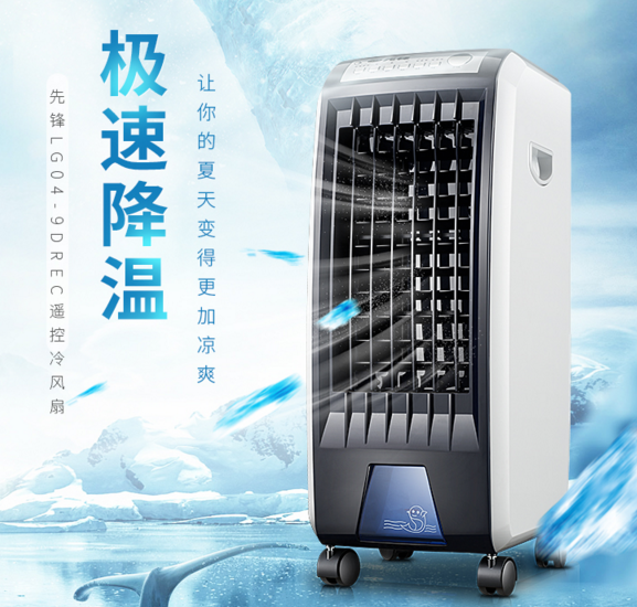 Mini home air heater heating electric heater anti hot heater air conditioning cooling and heating dual-purpose fan