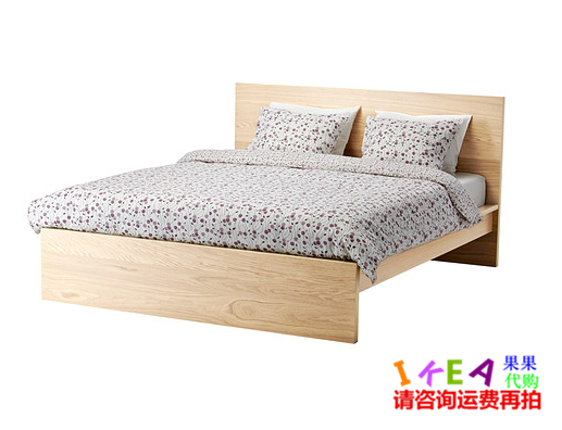 Malm high white oak stick Seth 591.750.69 bedstead long small bed 891.750.58
