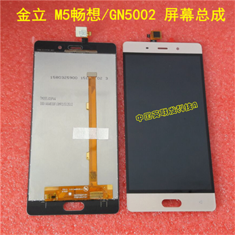 GN5002 screen touch screen for display screen LCD assembly version M5 imagine Gionee mobile phone zero