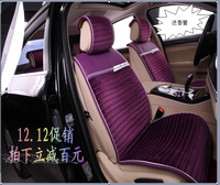 Nile winter car cushion, four seasons cushion, down cotton cushion, post bag, binding cushion, Benz, BMW, Audi