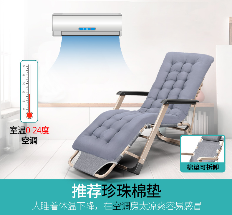 Lazy chair folding chair office old nap bed adult beach chair chair portable chair reinforcement