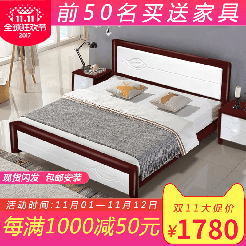 Double bed solid wood bed, modern minimalist master bedroom, solid wood bed, 1.8m meters, economical single bed, oak bed