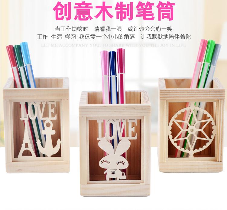 單格大航海款實木鏤空筆筒 可愛雕花筆筒 木制筆筒實木筆筒 辦公用品