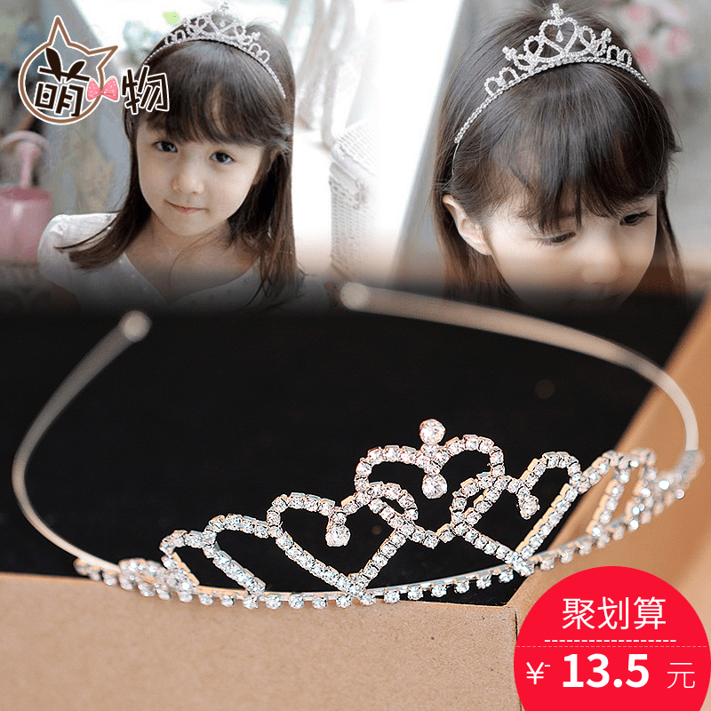 Children with teeth slip hoop hoop Crown Princess lovely girls' hair crown diamond tiara