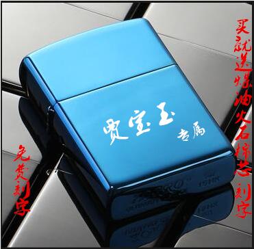 Hong Kong zorro zorro encendedor el encendedor de queroseno personalidad Metal libre grabado personalizable Foto cortesía