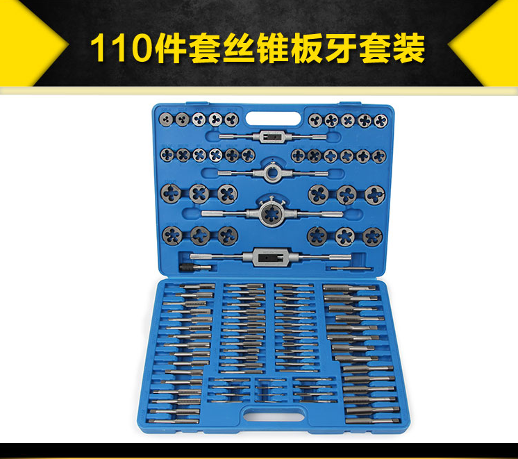 M3-M1212 20 inch metric with security tap and die set