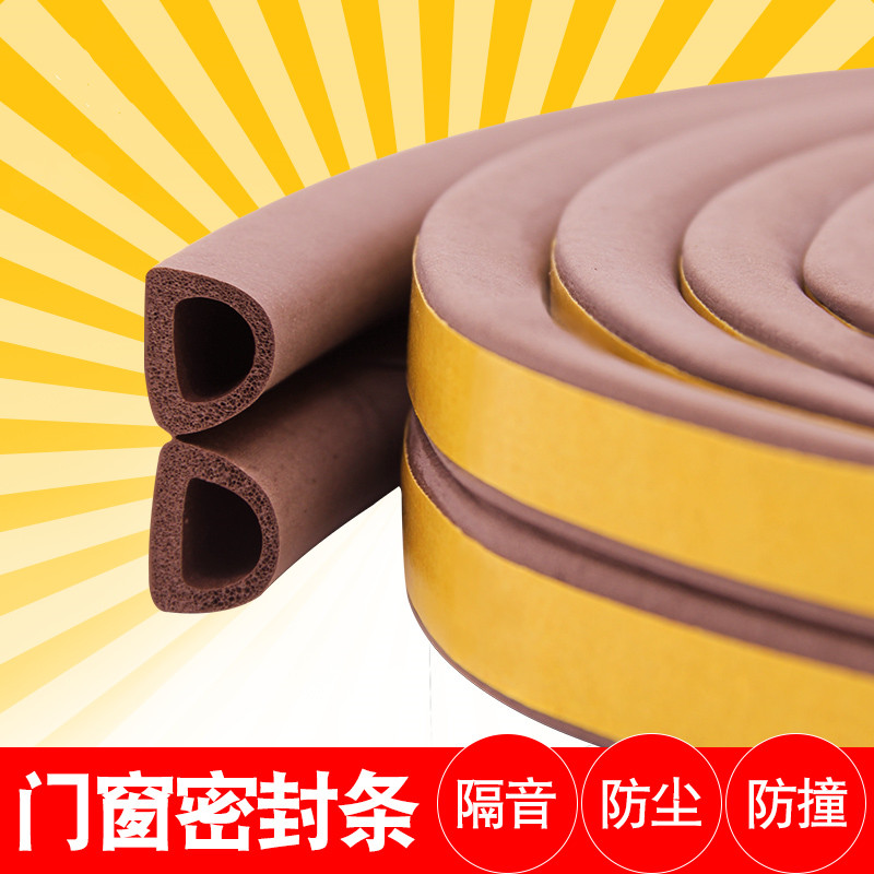 Rubber foam rectangular gasket, door and window frame, granary cold storage door, flat pad, flat sealing strip