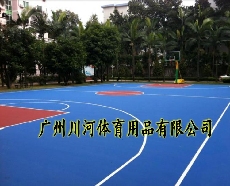 丙烯酸運動場地戶外籃球場塑膠球場彈性室內室外地板施工場地材料