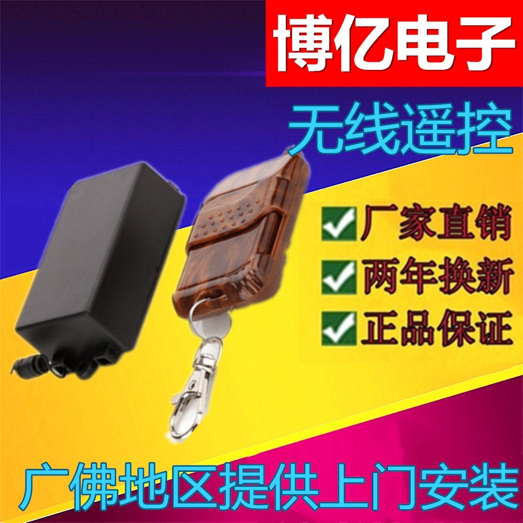 Electronic magnetic door lock, double door electromagnetic lock, glass access control set, electric lock, Guangzhou access control installation