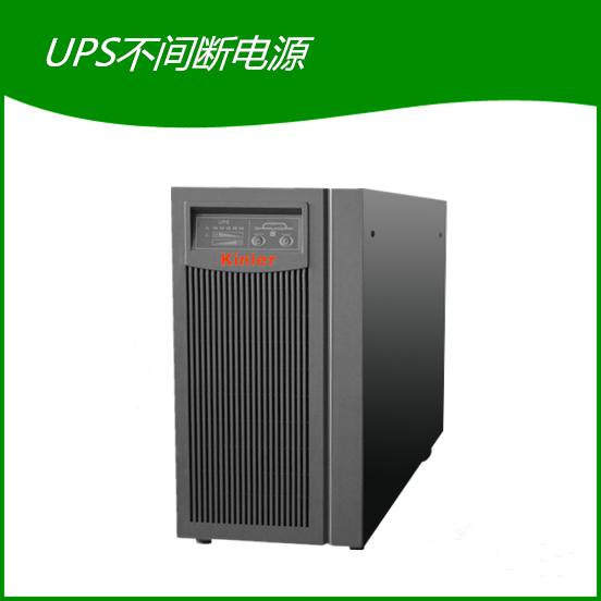 комната для C6KS6KVA/4.8KW4800WUPS энергоснабжения онлайн типа хост