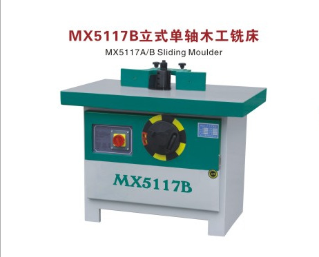 Woodworking machinery milling vertical single-axis milling machine single-headed gongs milling milling machine large gong machine router