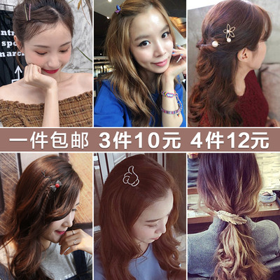 Hair Accessories Korean hair clip jewelry elegant simple personality children adult female hair clip