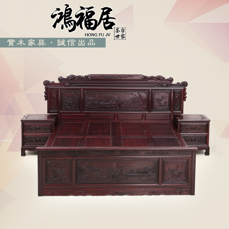 Mahogany bed, East Africa acid branch Lanting Pavilion sequence, landscape carved with black box bed, antique bed, all solid wood double bed