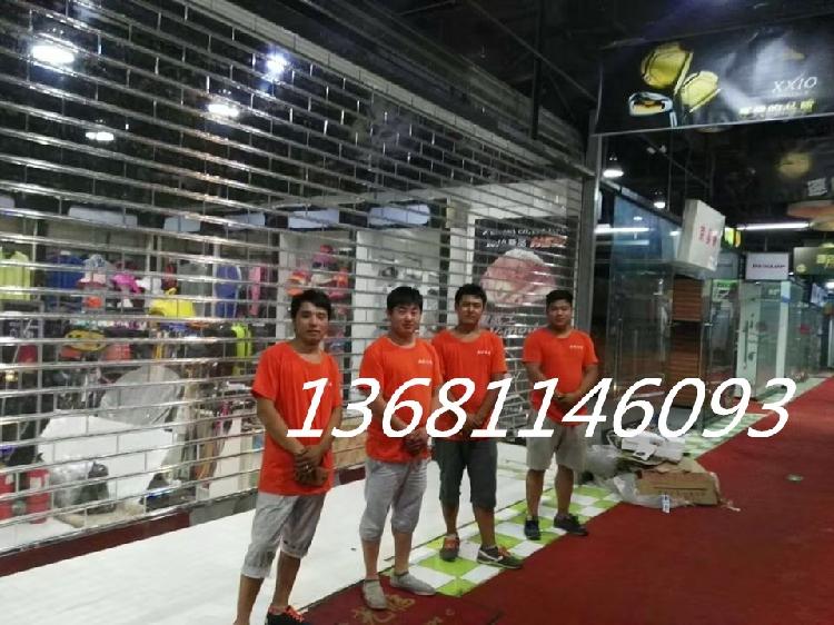Bắc Kinh đã cài đặt máy cửa cuốn cửa gara Crystal cửa cuốn châu Âu cái cửa nhôm Vol. Cửa Chống Van điều tiết
