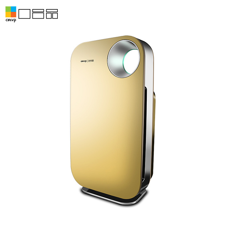New air purifier Pro indoor office, home bedroom intelligent oxygen bar, formaldehyde, haze, dust, PM2.5