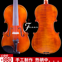 All solid wood handmade violin violin pure natural tiger Handmade authentic Feng Mei