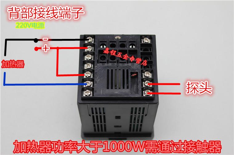 pid - ohjain, XMTD-7411 lämpötilan säätölaite digitaalisia lämpötila - vapaaehtoinen tuotos