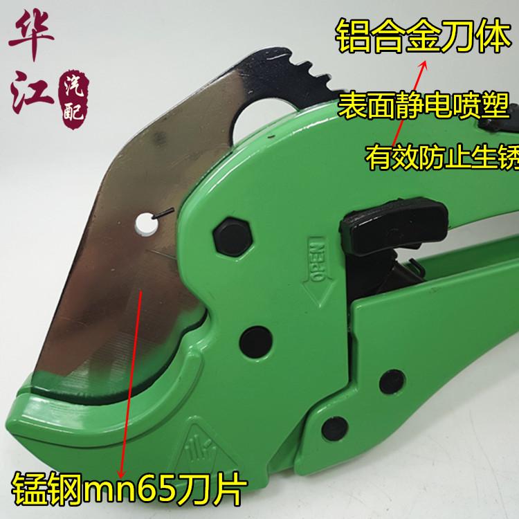 La tubería de PVC Cutter tijeras de tubo de plástico de PPR PPR PIPE Cutter tijeras, tijeras, tijeras para cortar el tubo 42mm