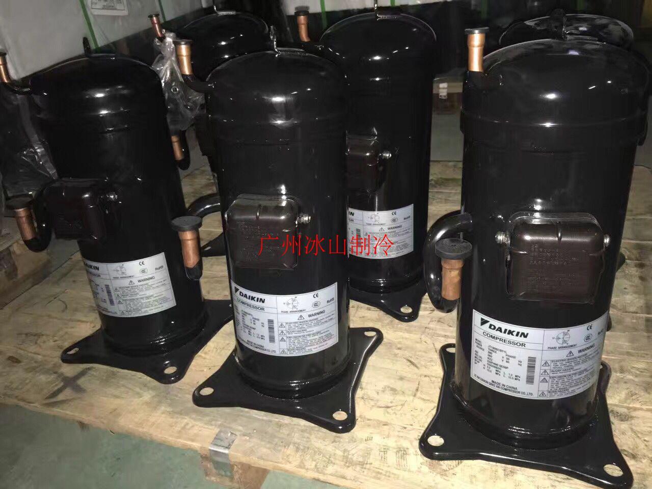 JT160BCBY1LJT160GABY1L Daikin Gabinete P cavalo novo tetO ar condicionado compressor