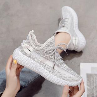 夏季女鞋2019新款潮鞋网面透气百搭跑步运动鞋女椰子鞋满天星鞋子