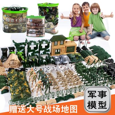 儿童玩具兵人模型小兵团士兵二战争特种部队军事基地军队沙盘塑料