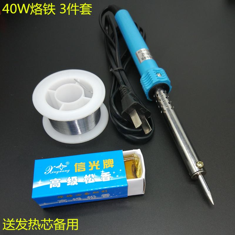 Luo Luo, ferro elétrico e um pacote de ferro elétrico, ferro + A + (manutenção de ferramentas de solda, arame de solda